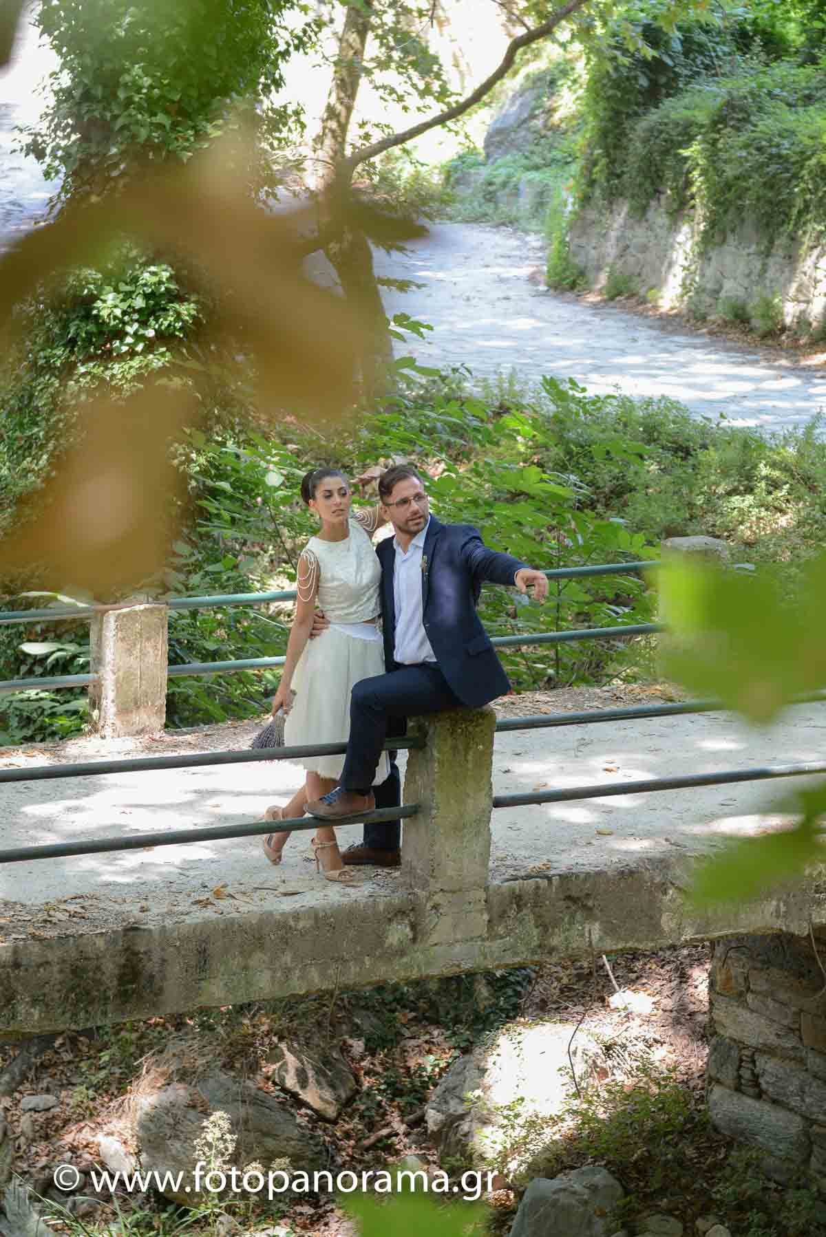 Vital Γάμος